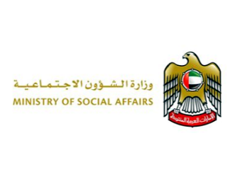 Ministry of Social Affairs – UAE